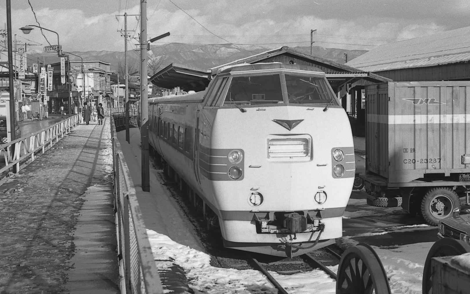 19781224okaya06