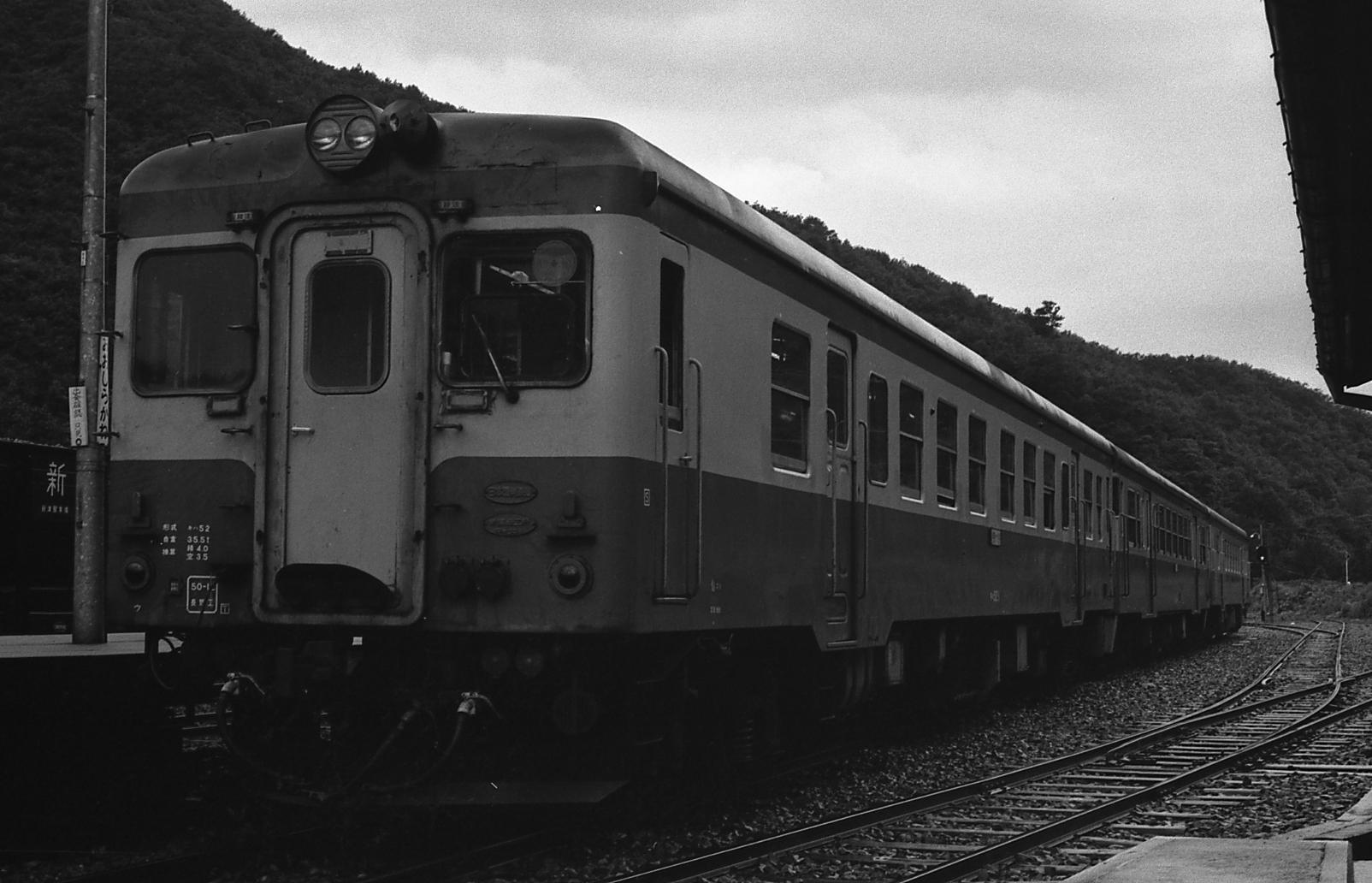 19790807ooshirakawa01