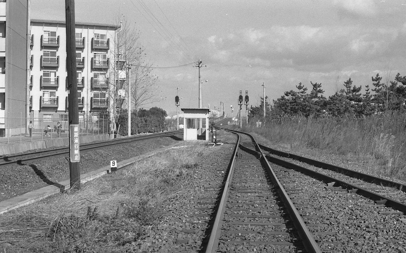 19791224higashinarawa01