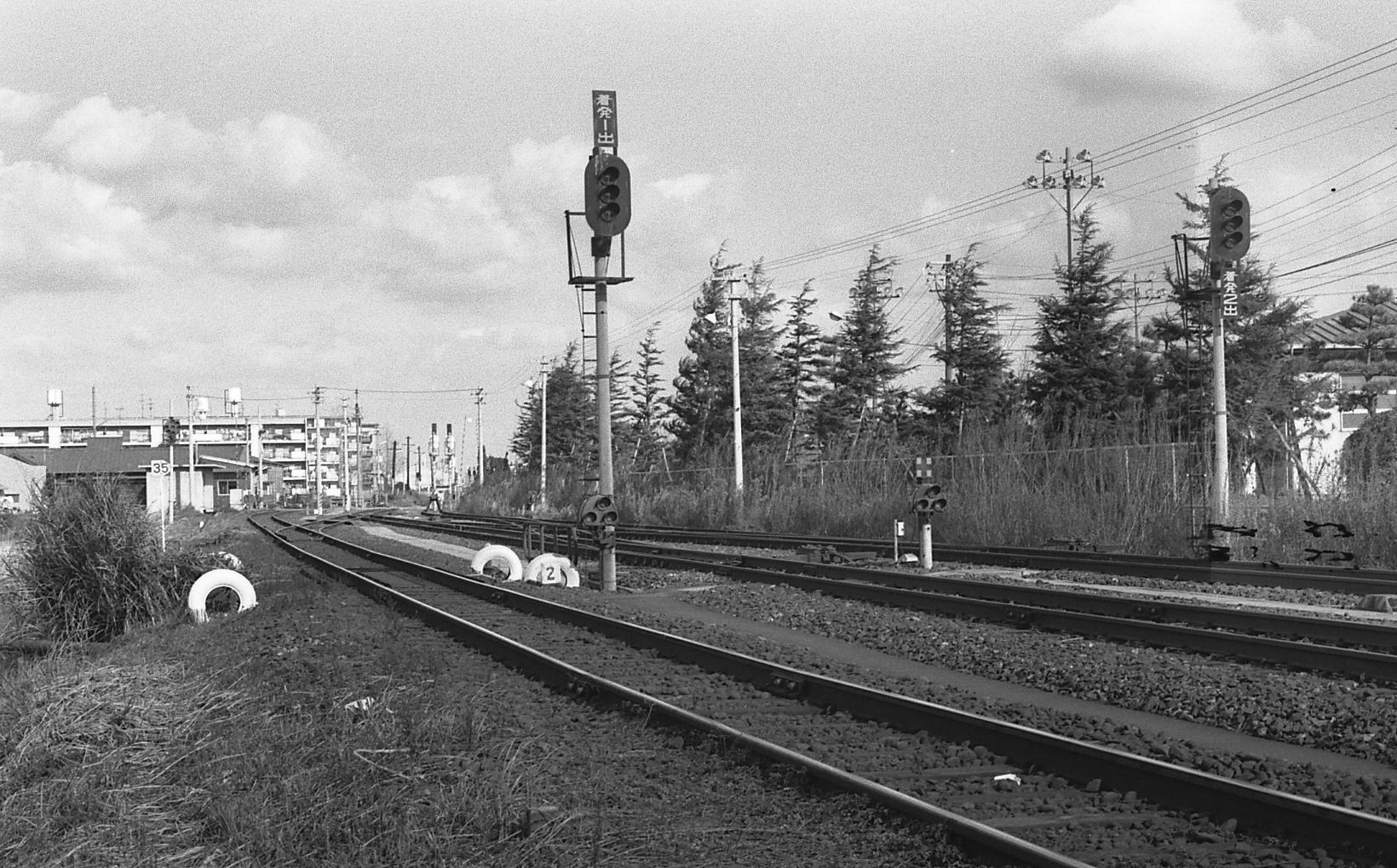 19791224higashinarawa05