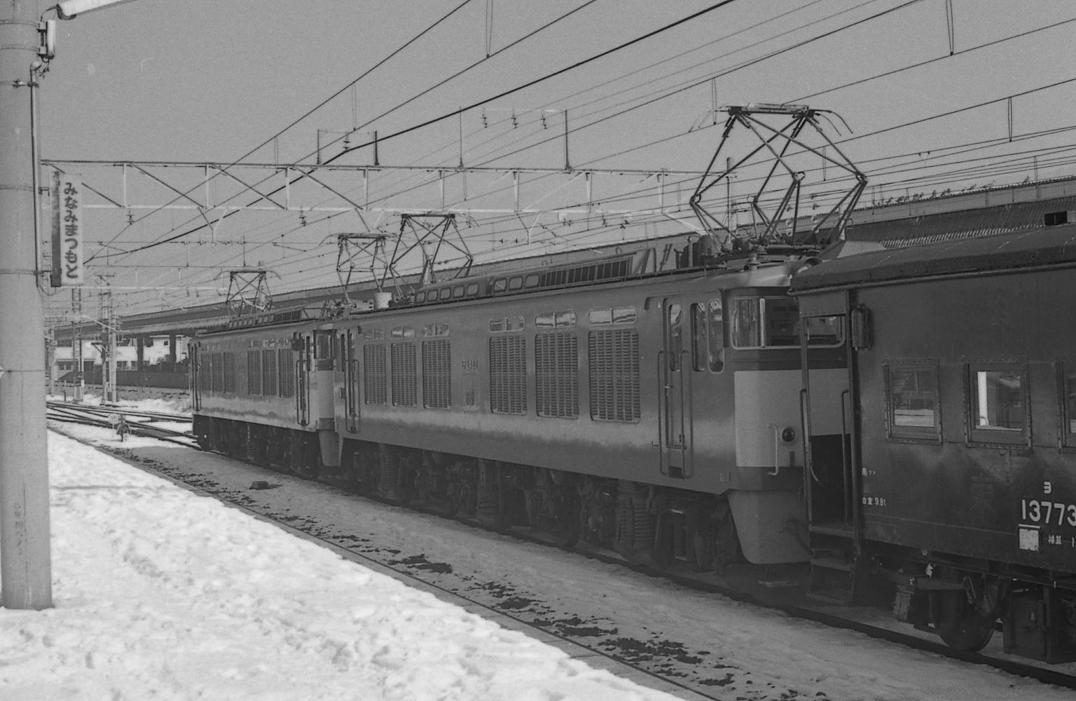 19781225minamimatsumoto07