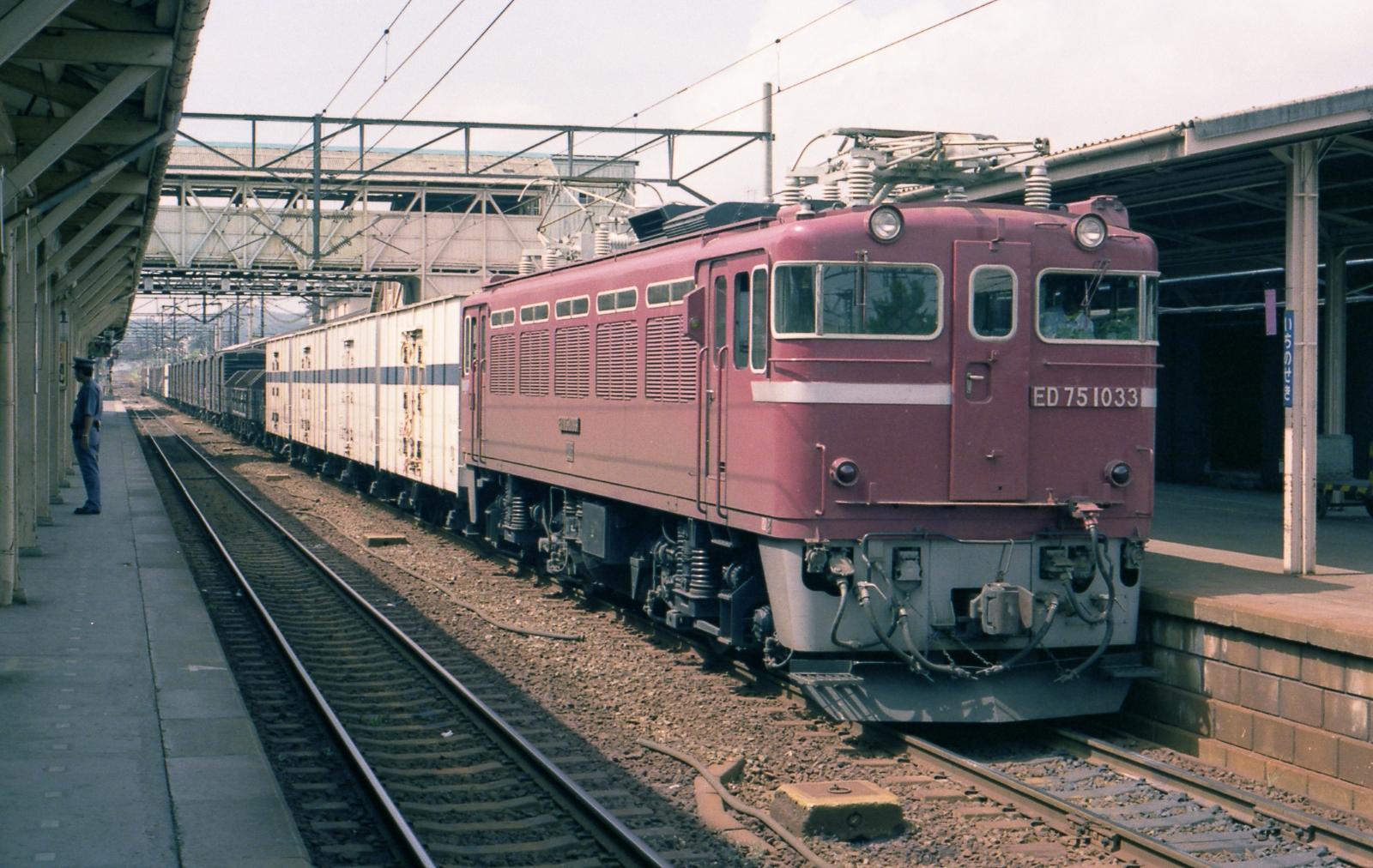 19780716ichinoseki01