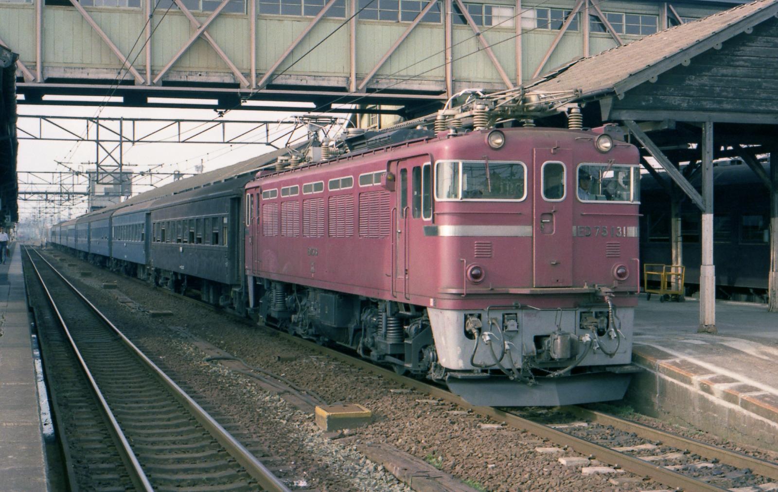 19780716kogota03