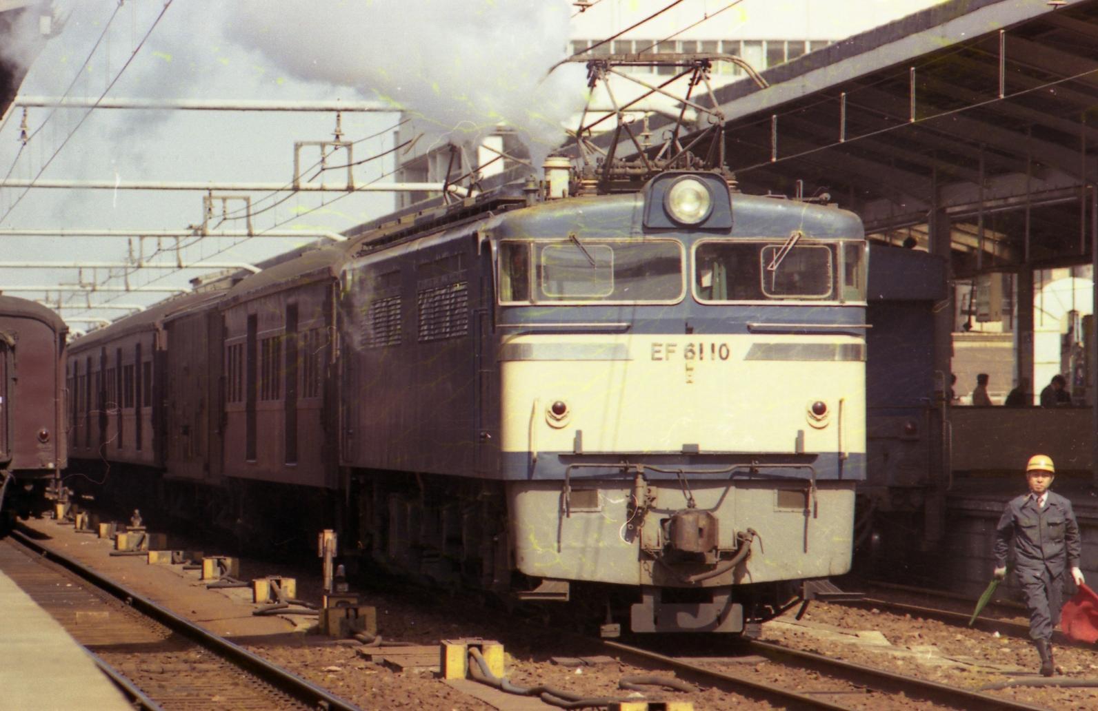 19770310nagoya02