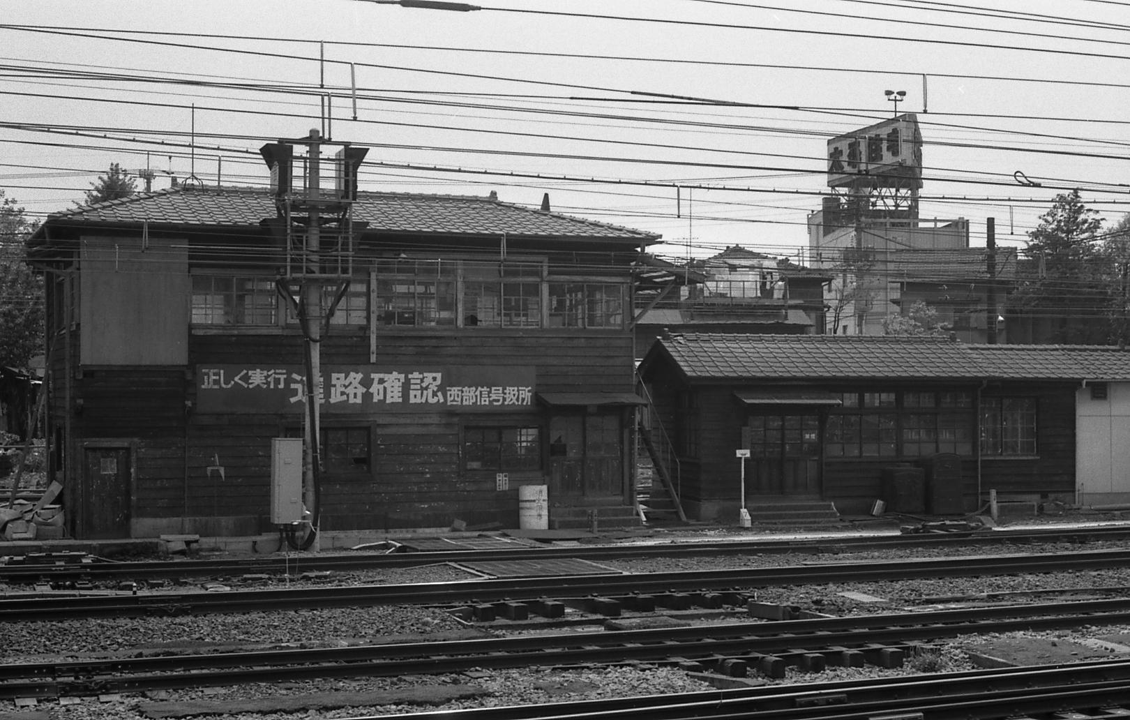 19790504tachikawa11