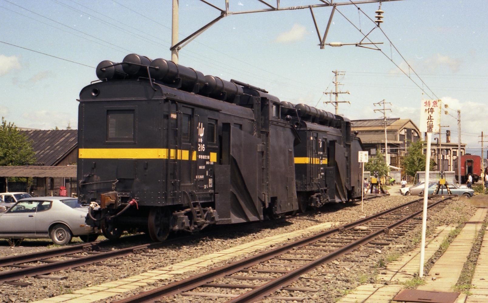 19790808aiduwakamatsu06