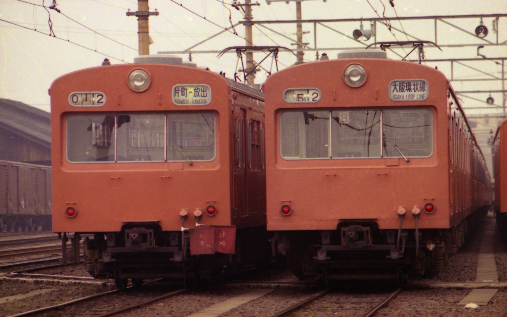 19770314yodogawa01