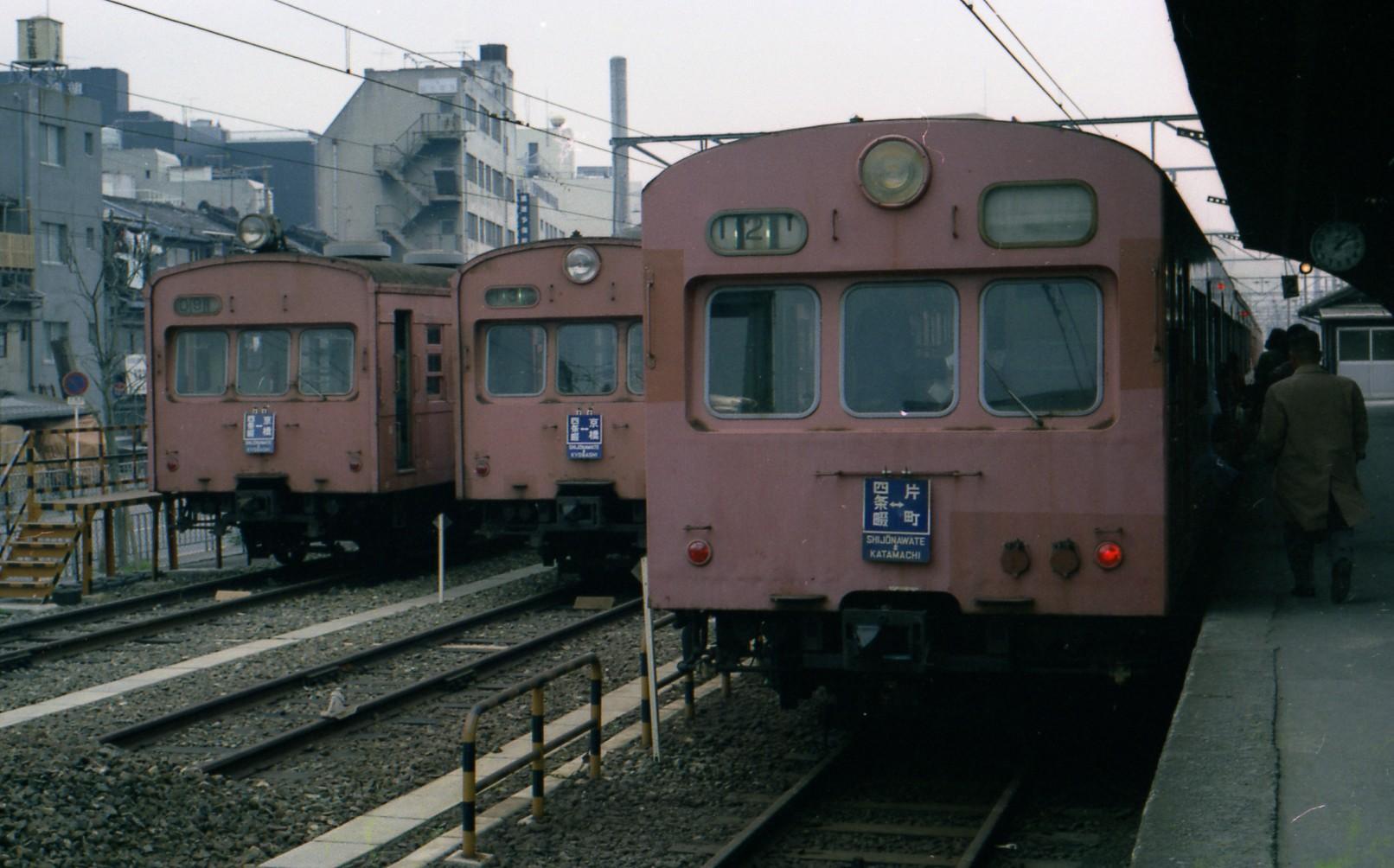 19760329katamachi01
