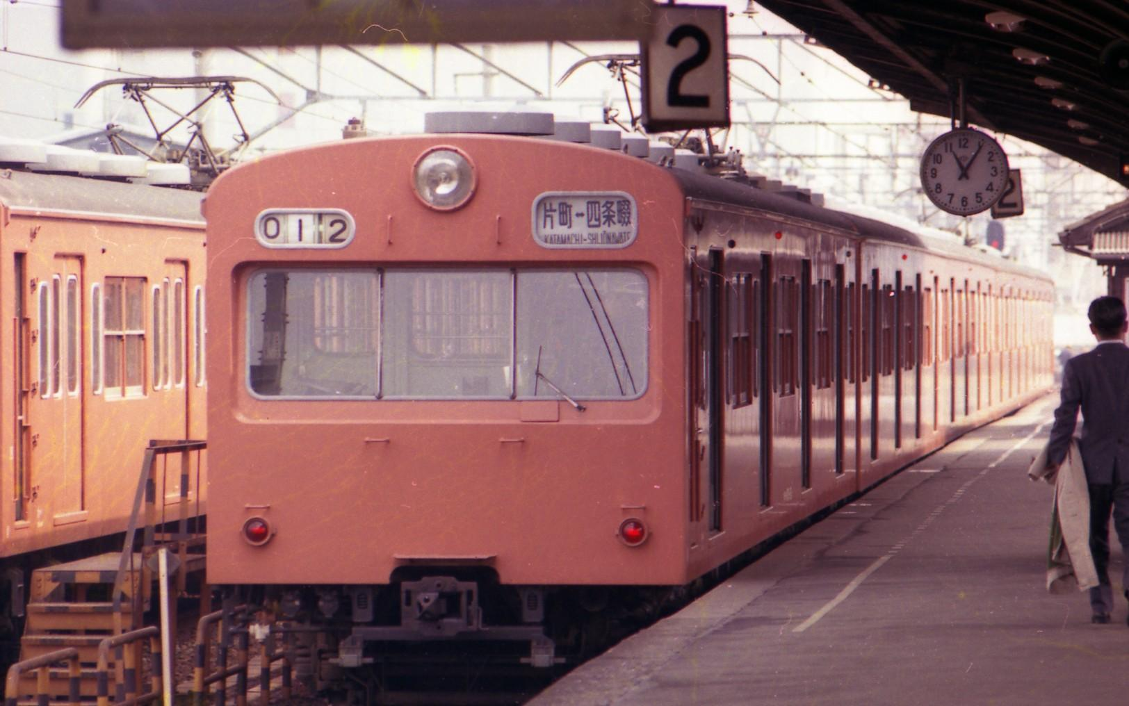 19770314katamachi01