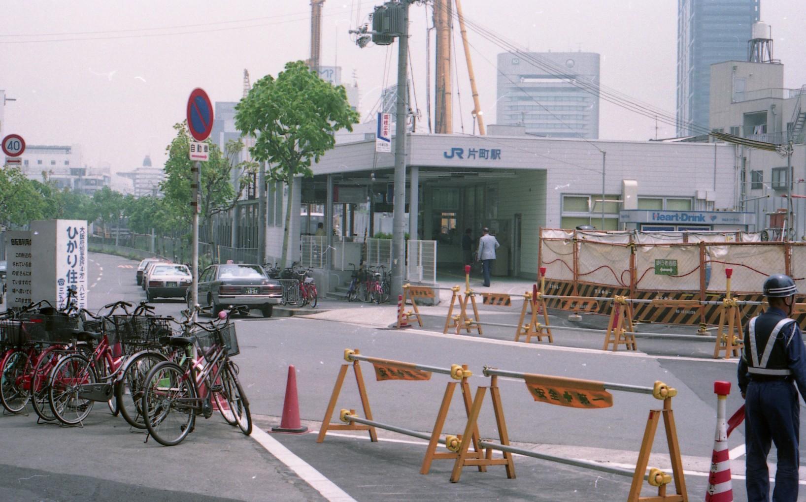 19920516katamachi01