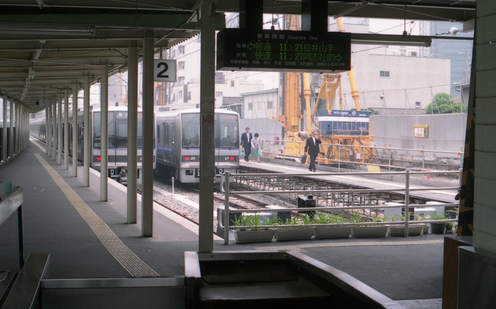 19920516katamachi02
