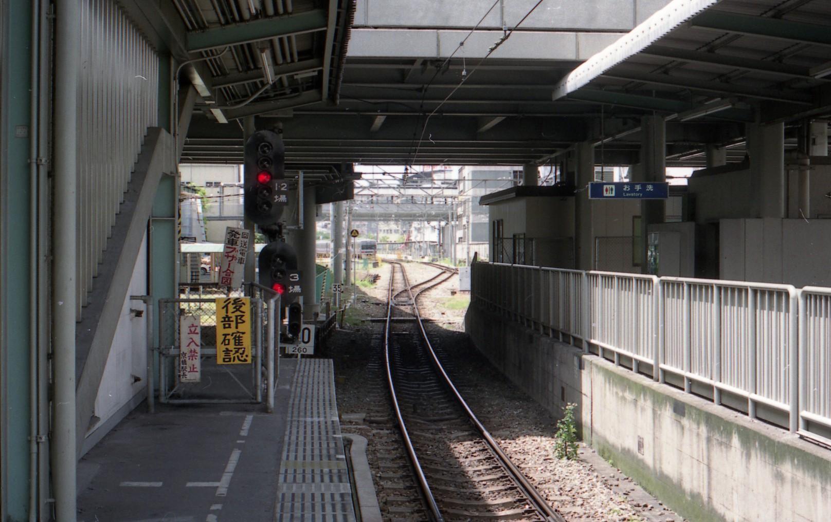 19920516kyoubashi04