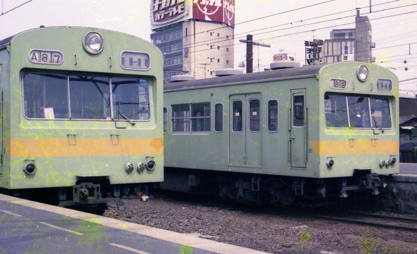 19760328b03