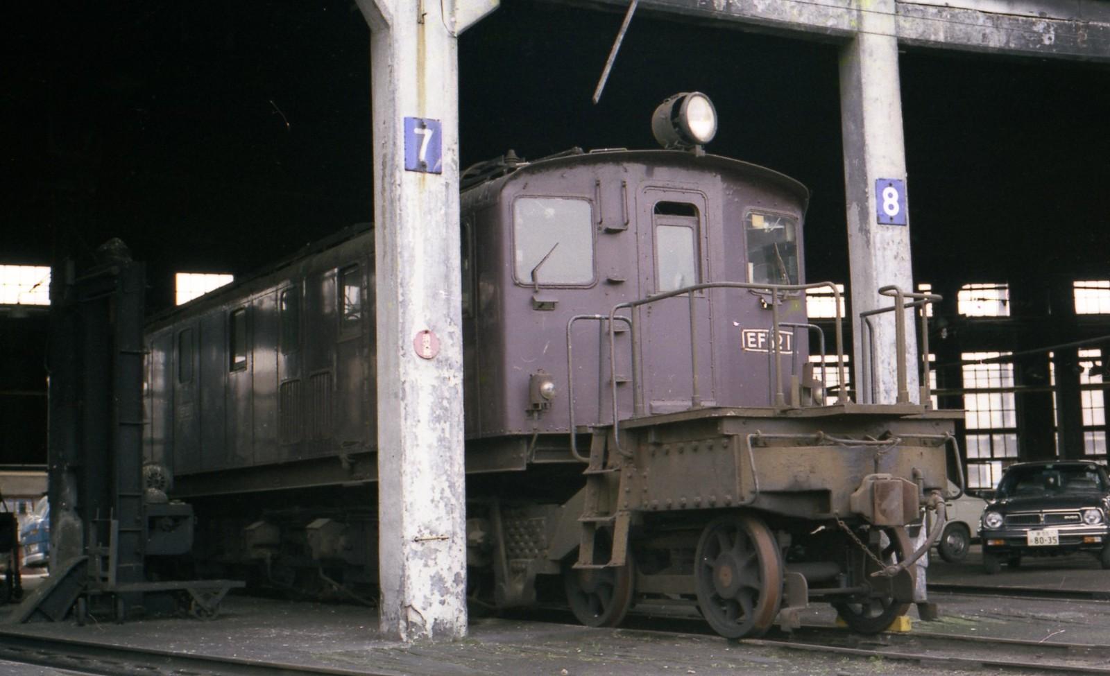 19760328c03