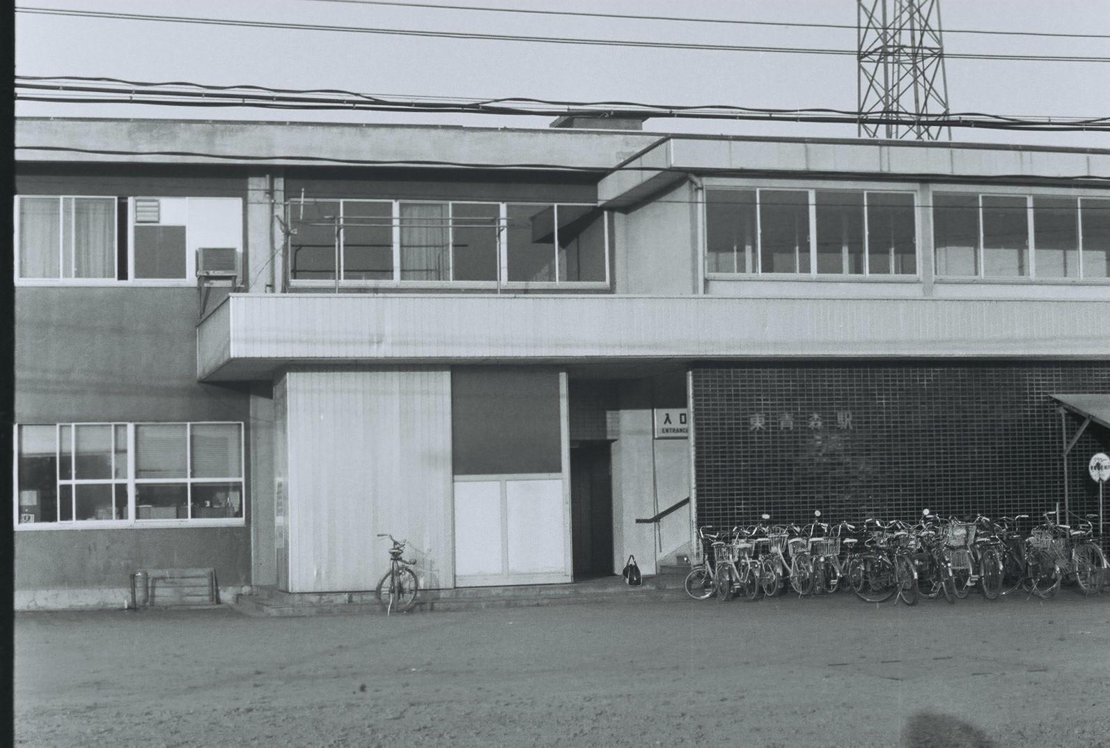 東青森 1978/10/2: 懐かしい駅の...