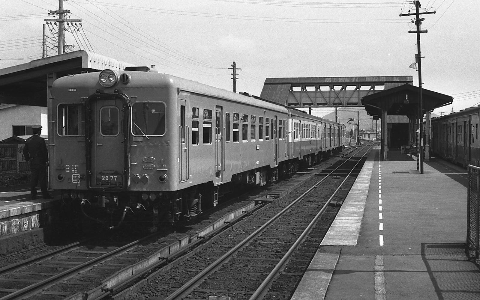 19800408b12