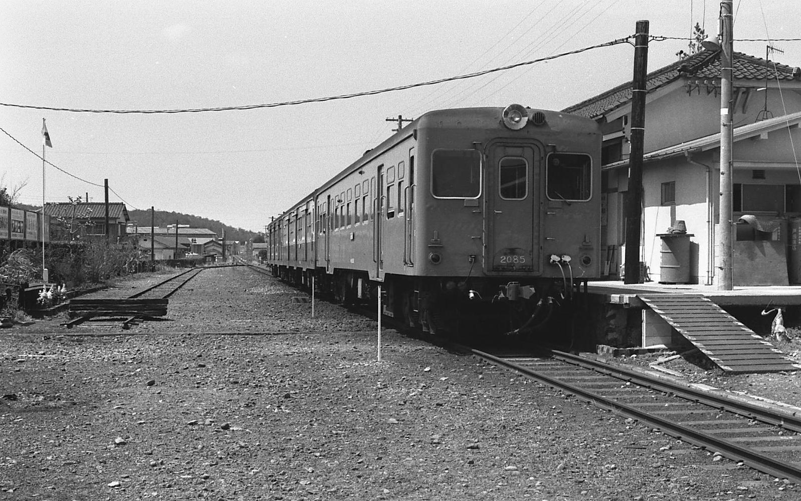 19800408c02