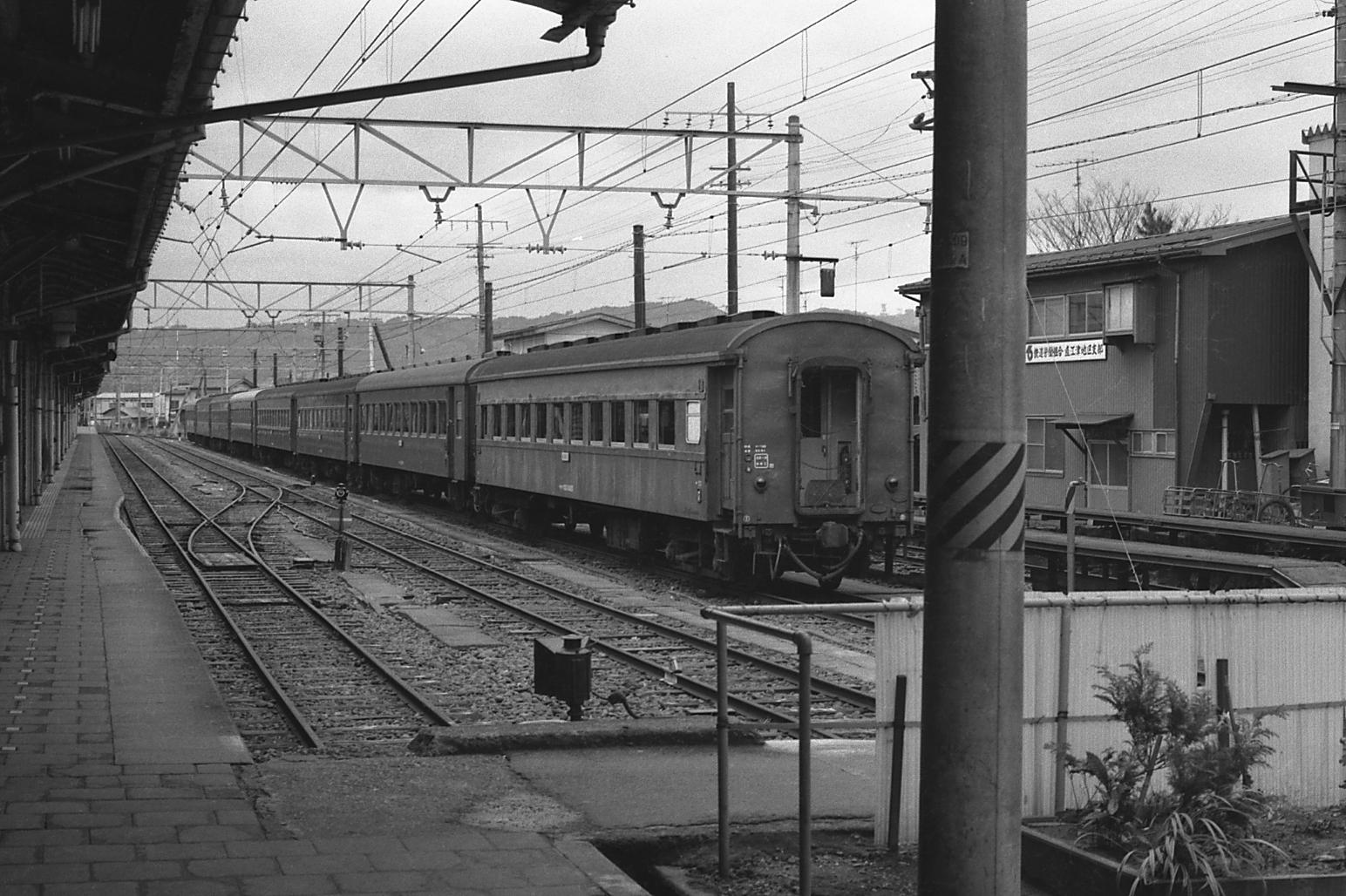 19791202c03