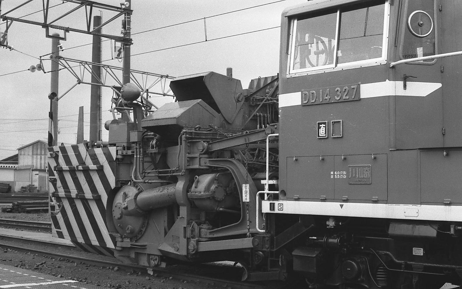 19791202c41