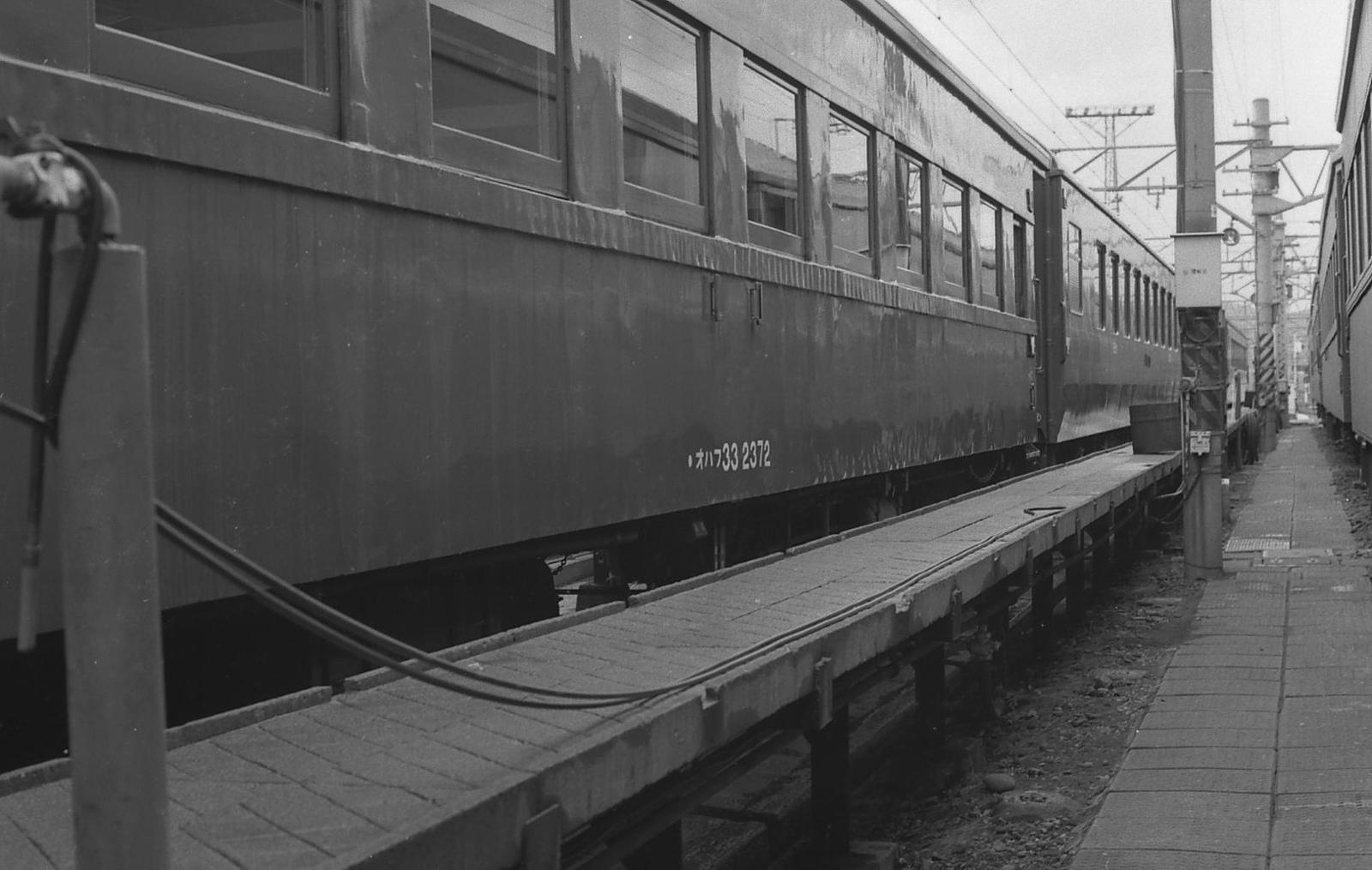 19791202c22