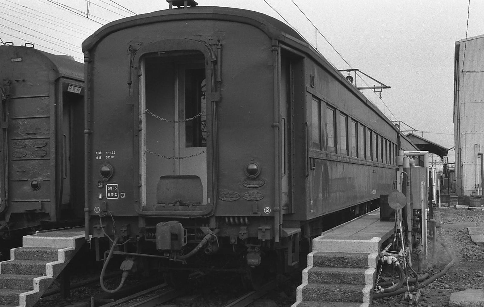 19791202c25