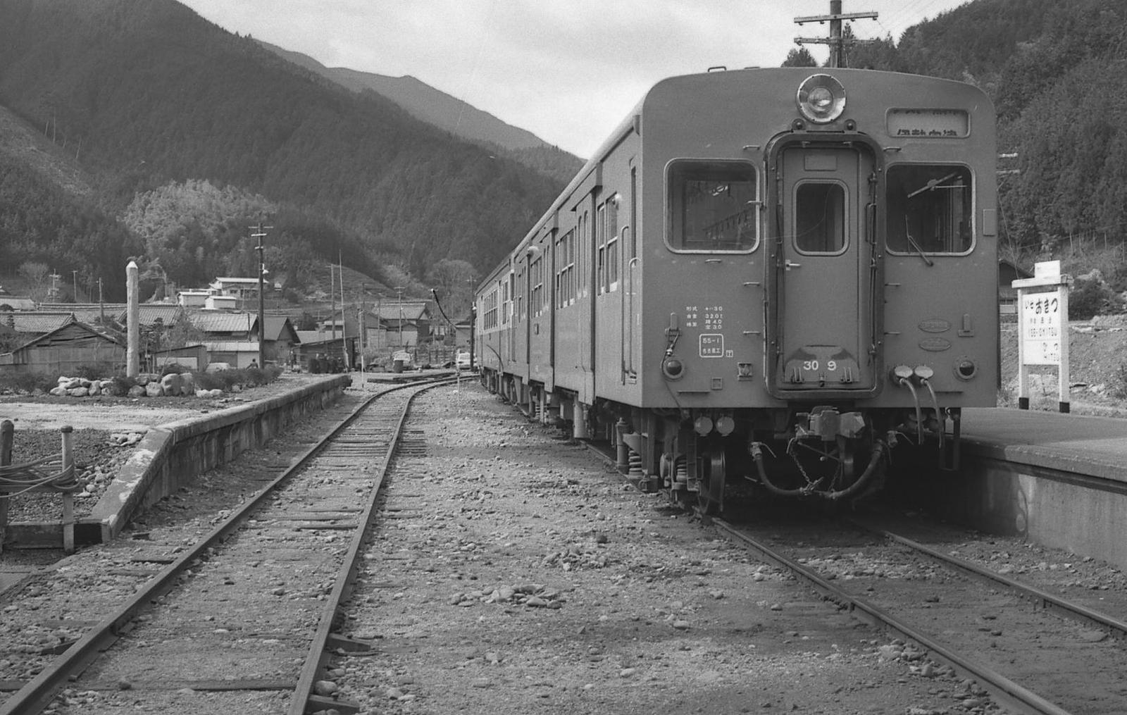19800311b06
