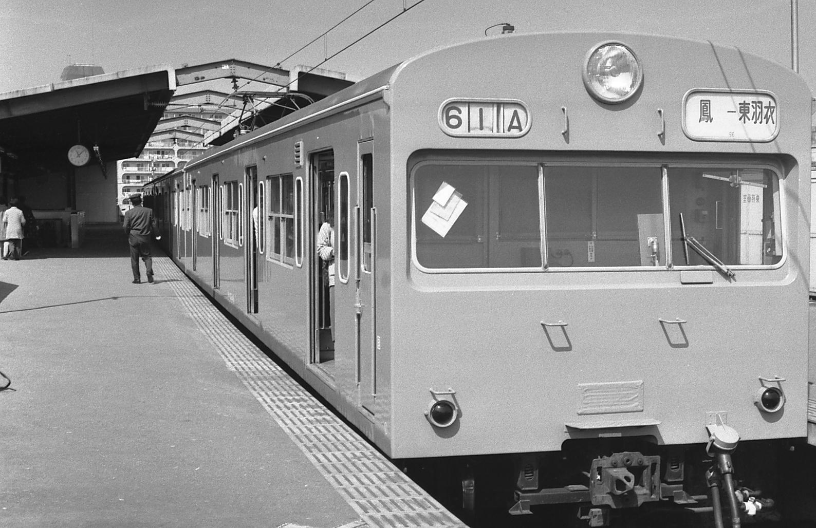 19800313a01