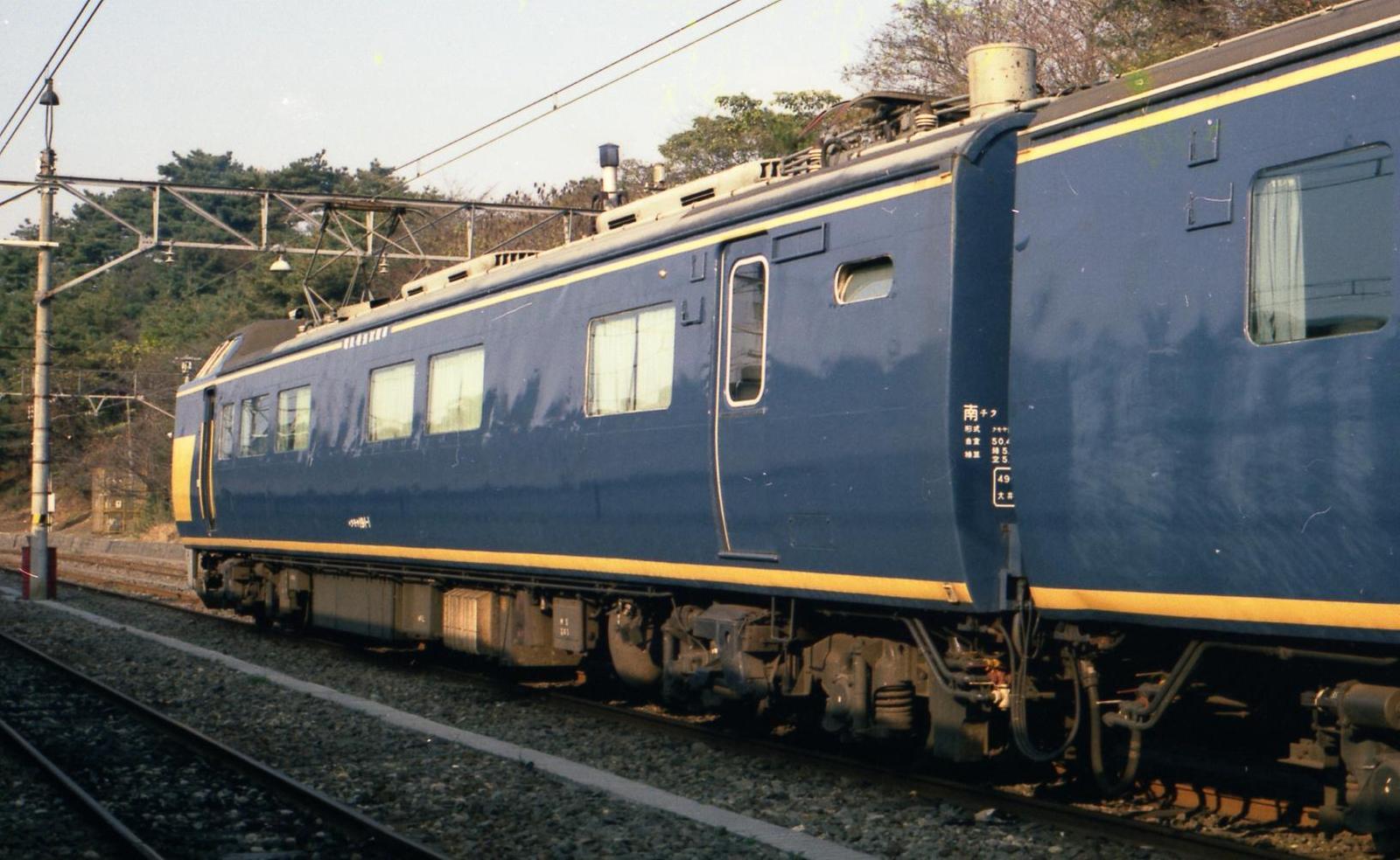 19771129a03