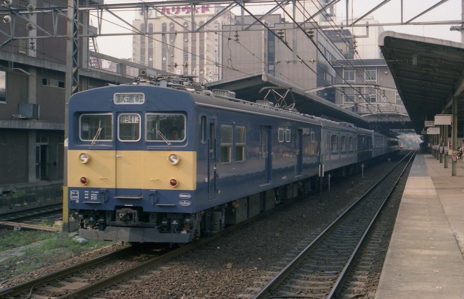 19790625a04