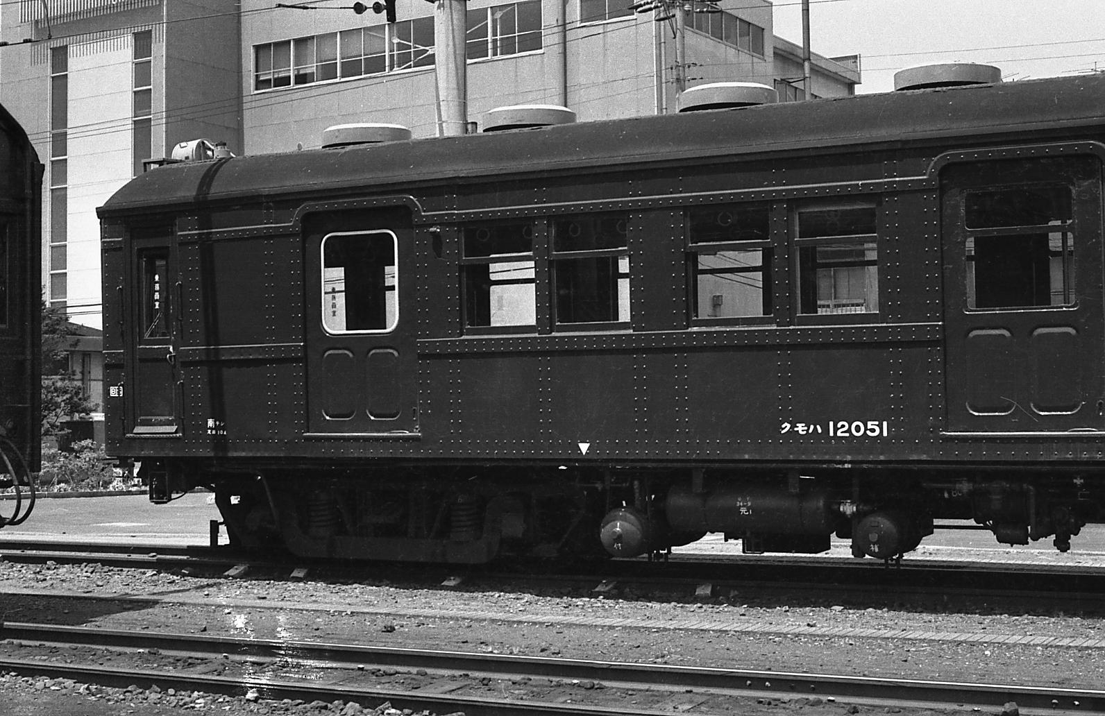 1976050907