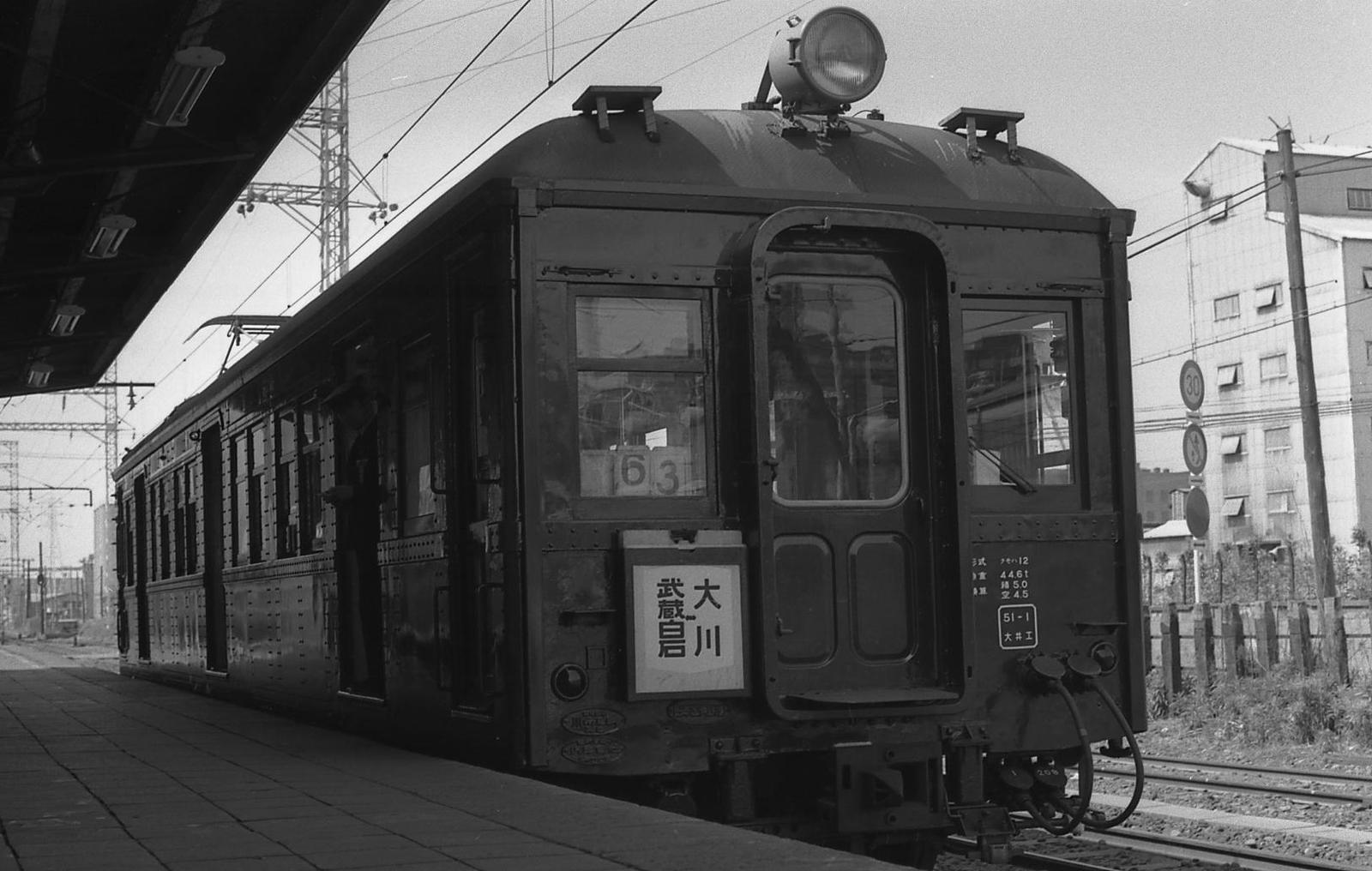 1976050926