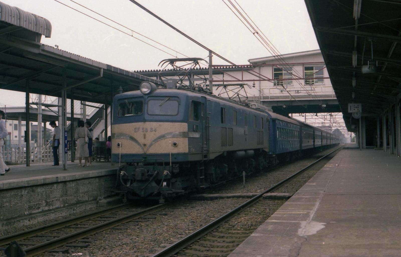 19780927a01c