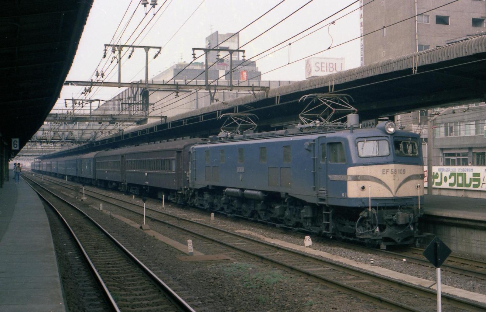 19780927b02c
