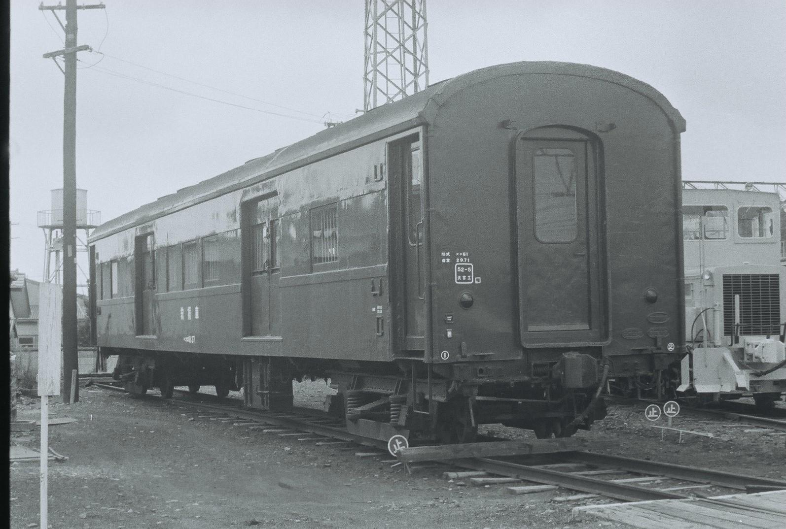 1979072106