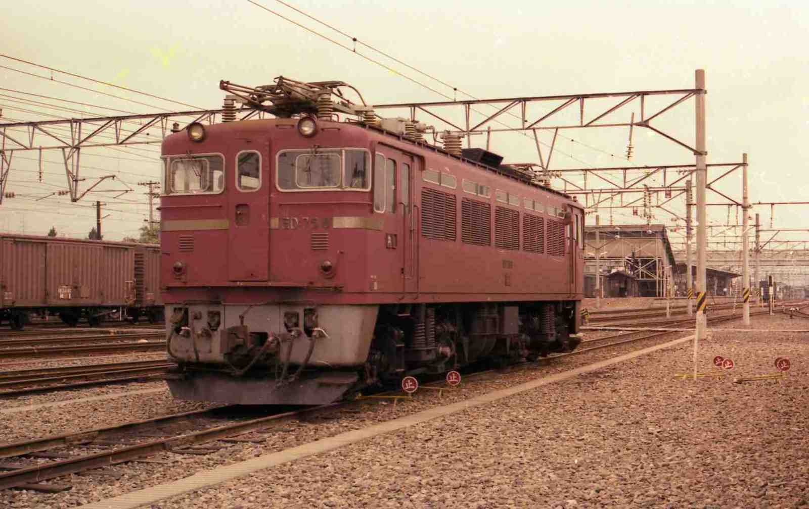 19790721a02