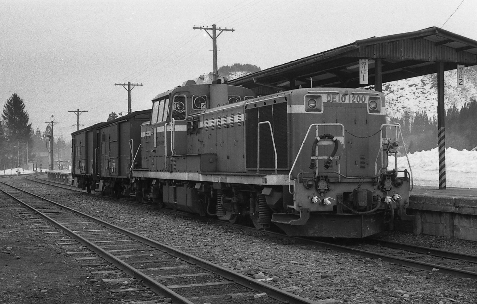 19820323e02
