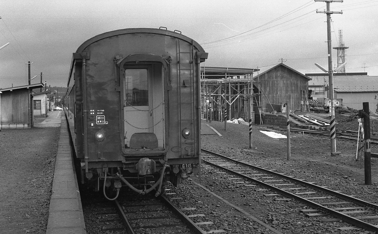 19820324a03