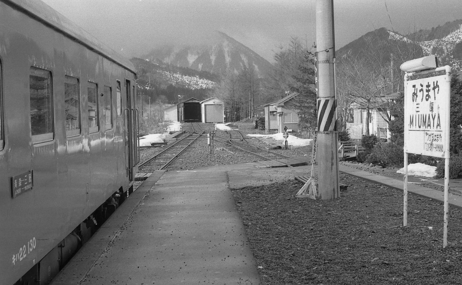 19820324c03