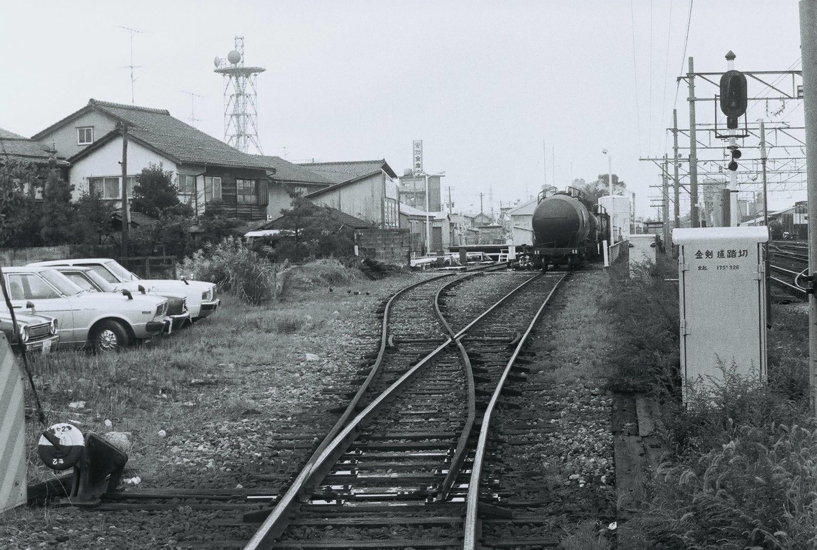 1979100112