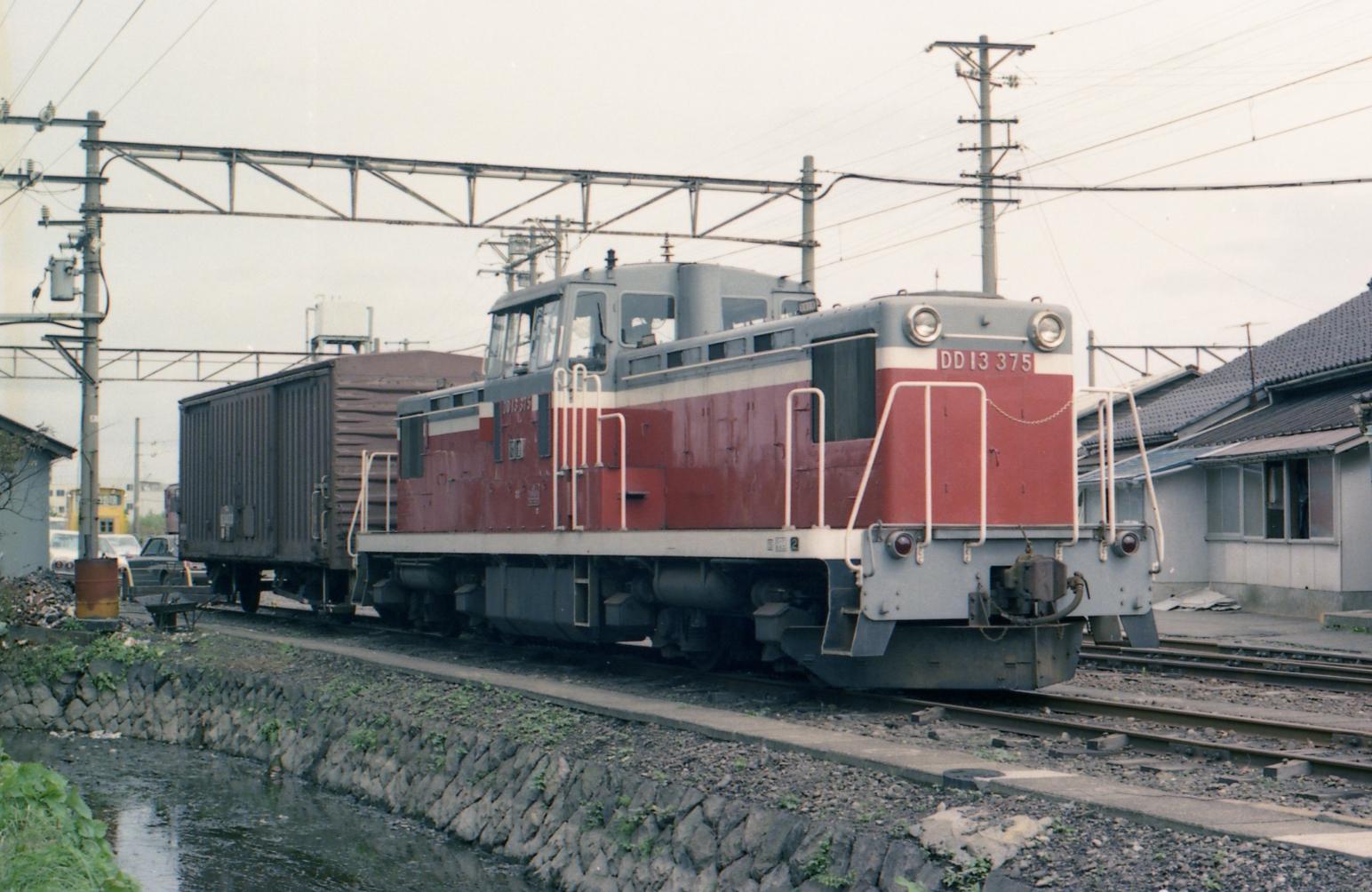 1979100218