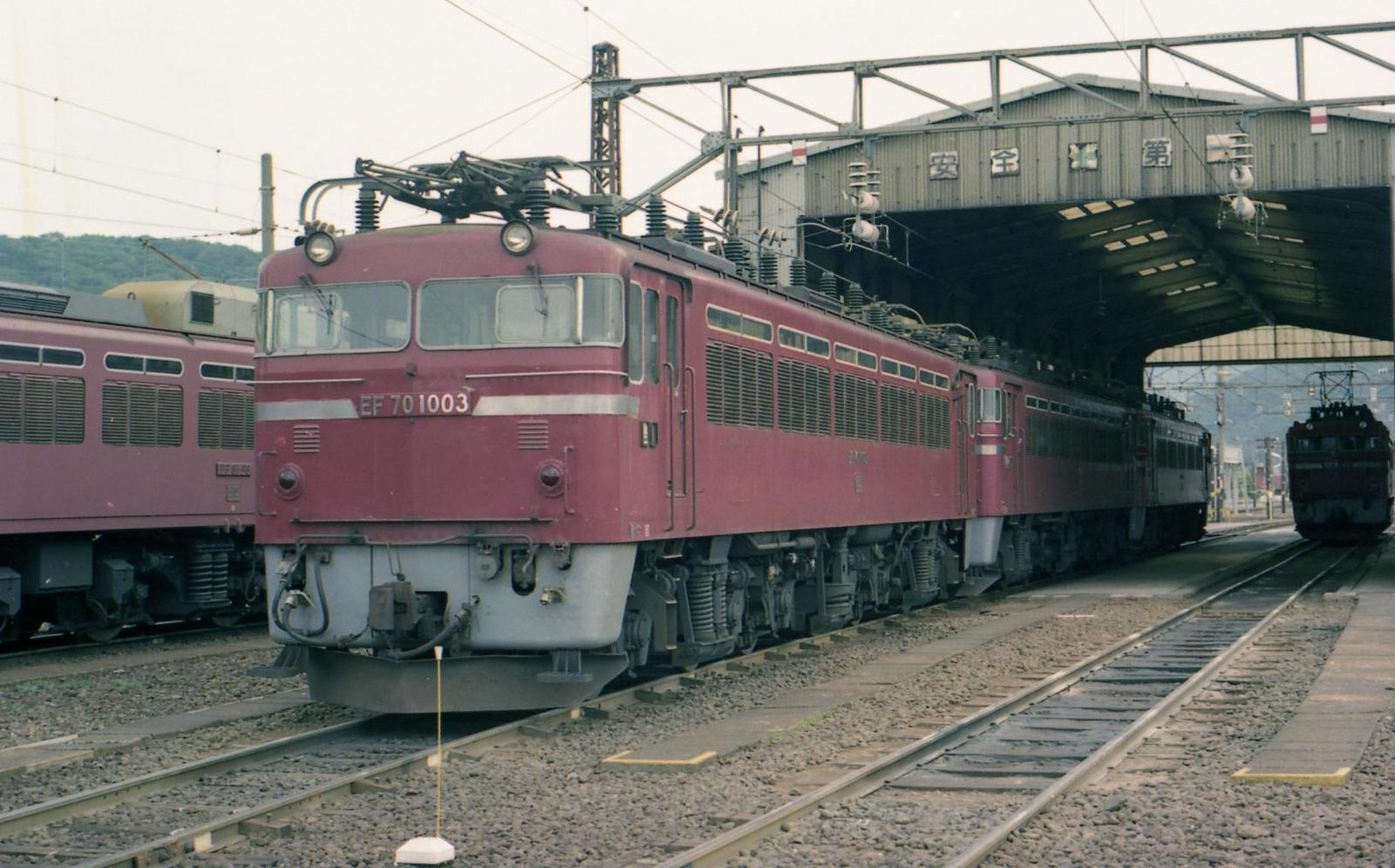 1979100205