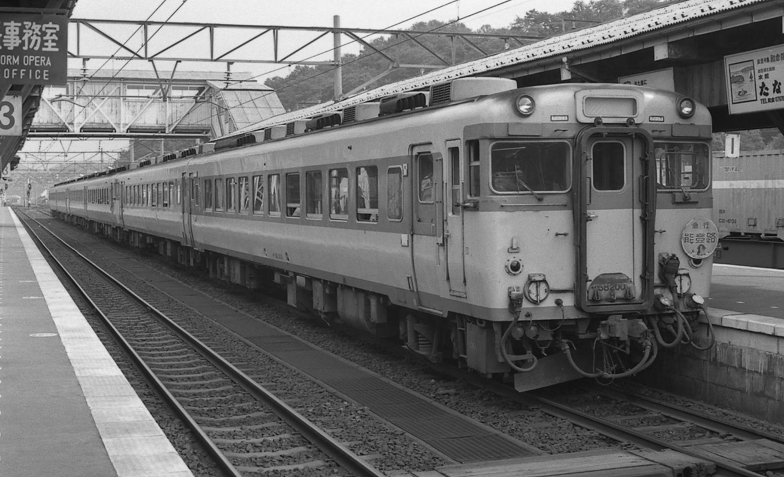 19791003c01