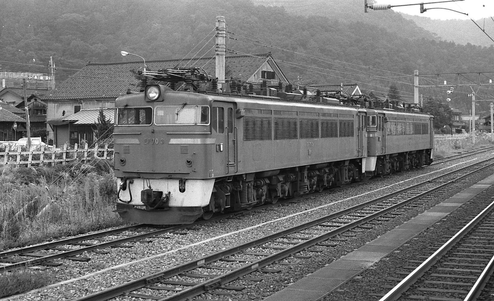 19791003d07