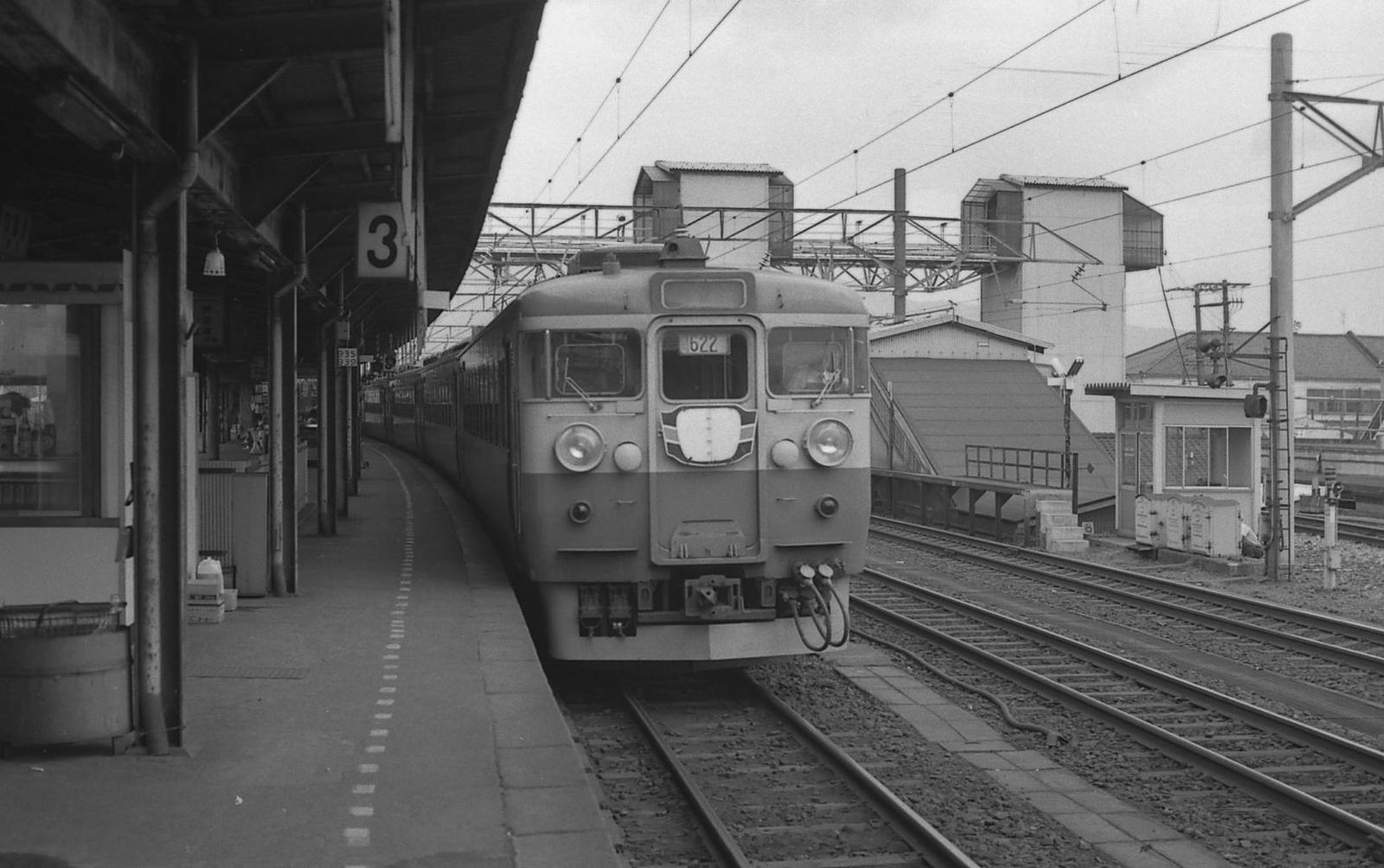 19791003e06