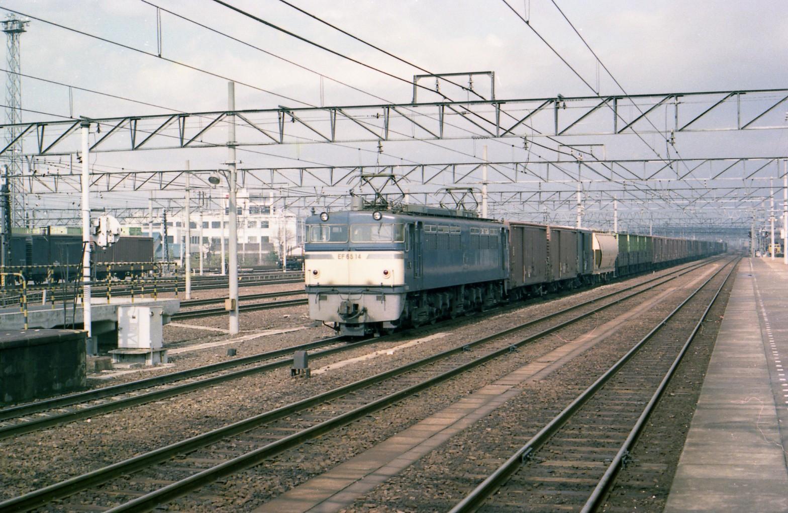 19780310e01