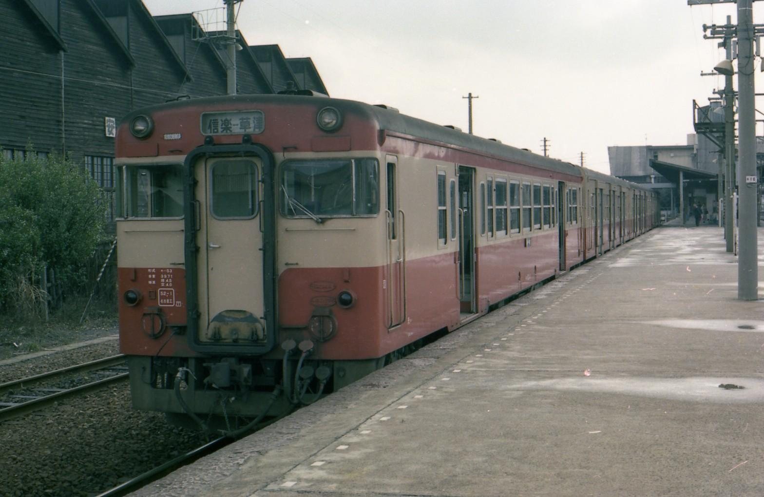 19780310e02