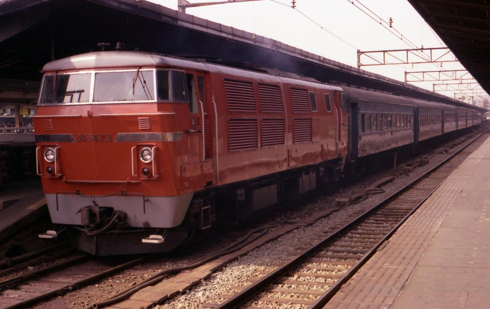 19760331a01