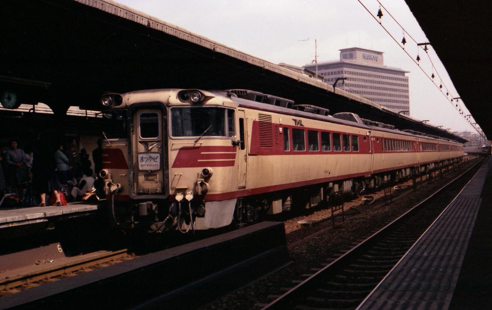 19760331a04