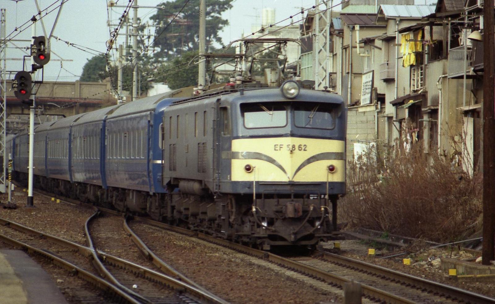 19770313a01