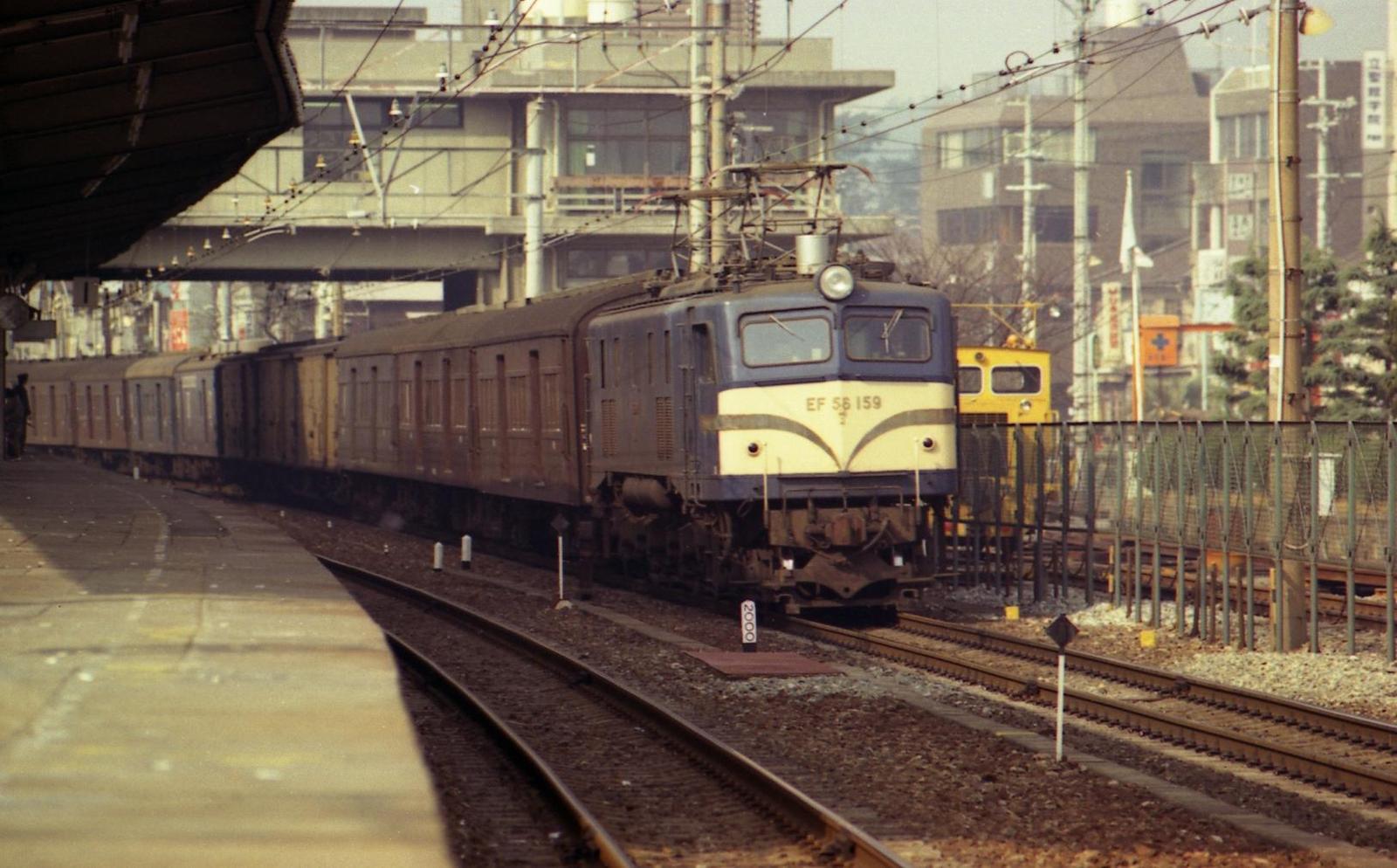 19770315a02